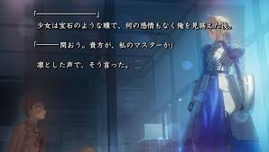 theme psp fate stay night fate stay night announced for ps vita due 11 29 neogaf