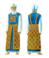 high priest garments those vestments which were common to all priests were the priestly
