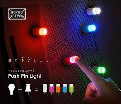 5 pieces lot one touch mini light bar light favors