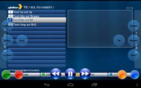apk emulator iptv set top box emulator 0 8 05 apk android media