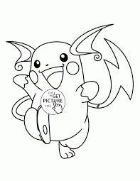 raichu pokemon coloring pages kids pokemon characters