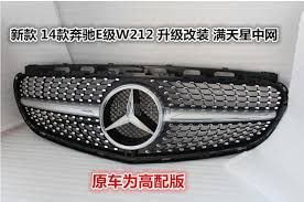 mercedes grill abs chromed grille metal grilles for mercedes e class w212