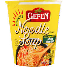 kosher noodles gefen kosher instant chicken noodle soup mix clear soup soups