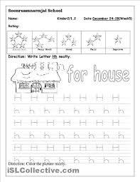 all worksheets writing neatly worksheets printable worksheets