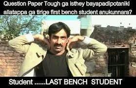 Oriya Meme - last bench student meme funny funny comment pictures download