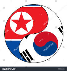 Flag Of South Korea Yin Yang Flags Both North South Stock Vector 21078487 Shutterstock
