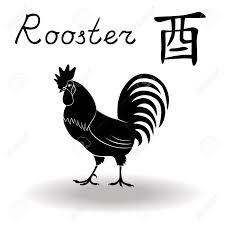 chinese zodiac sign rooster fixed element metal symbol of new
