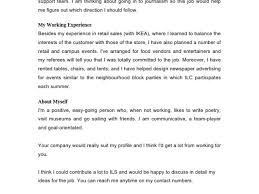 sample journalism cover letter amitdhull co