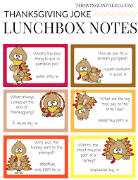 thanksgiving joke lunchbox notes thriving on paleo