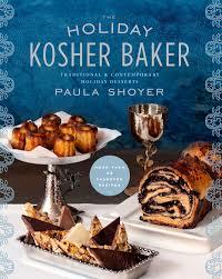kosher cookbook vanilla bean hamantaschen cookbook giveaway