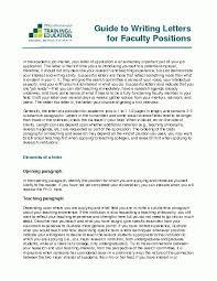 sle cover letter for college professor position cover letter