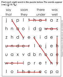 find and circle the sight words worksheet turtle diary