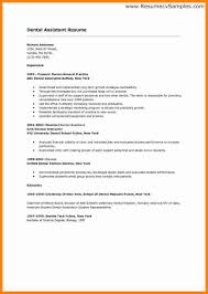 Sample Of Dental Assistant Resume by 14 Dental Assisting Resume Mail Clerked