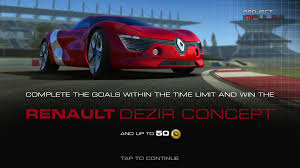 renault dezir concept project impulse real racing 3 wiki fandom powered by wikia