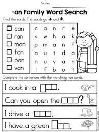 ing word family activities activities phonics and kindergarten