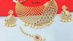 necklace choker design images Latest 1 gm gold choker necklace designs with price jpg