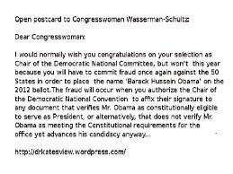 wasserman schultz dnc on notice drkatesview