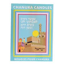 chanukah candles candles