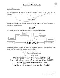 Multiplication Of Decimals Worksheet Decimals Worksheets Fifty Eight U003d 58 One Hundred Twenty