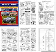 lexus lx570 toyota sequoia toyota tundra 2006 download repair