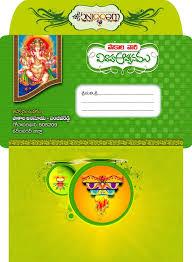 Invitation Card Templates Free Download Wedding Invitations Card Kannada Hd Invitation Card Cover Free Psd