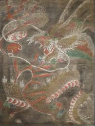Color Painting by File Korean Ink And Color Painting Of Dragon 18th Century Chosôn