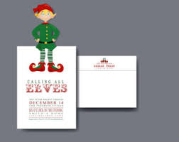 elf invitation etsy