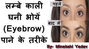 Natural Hair Growth Remedies For Black Hair Eyebrow Hair Growth Naturally In Hindi Tinting At Home Thicker