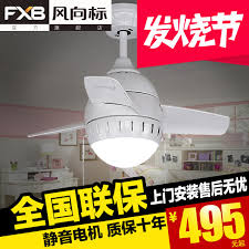 Mini Ceiling Fan With Light China Decorative Table Fan China Decorative Table Fan Shopping