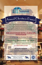 annual aiis christmas dinner december 15 the houstonian hotel