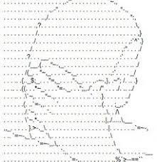 Memes Ascii - facepalm weknowmemes