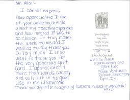 thank you letters kenneth j allen law group