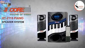 best home theater sound system best home theater manufacturers best home theater systems india