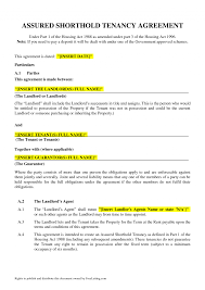 ticket template free download guarantor agreement form free ticket printable forcy letter job