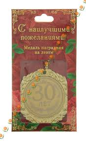 holder for picture more detailed picture about antique russian