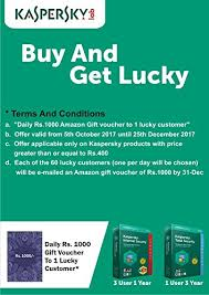 amazon promo code black friday 2017 cds amazon com kaspersky lab internet security 2016 3 users