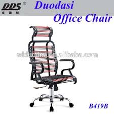 red and black round bungee office chair with swivel gas lift base