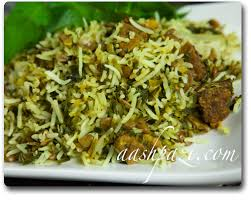 rice cuisine rice polo or dami shirazi recipe