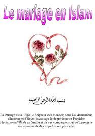 mariage en islam le mariage en islam en pdf islam pdf