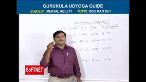 gurukulam mental ability odd man out prashanth reddy youtube