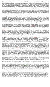 chemistry personal statement oxford GuruMe   No   tutor   resource site for students studying abroad