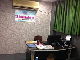 s b education pvt ltd lanka varanasi admission consultants