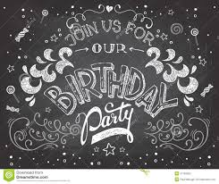birthday party invitation on chalkboard stock vector image 47162602