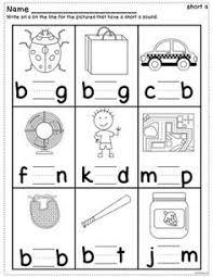 short vowel practice worksheets teacherspayteachers com