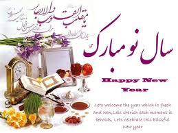 nowruz greeting cards happy new year metropolis