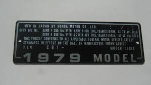 motorcycle vins honda sugakiya motor