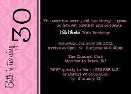 15th birthday party invitations free printable invitation design