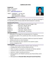 new cv new cv pdf 1