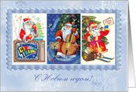 russian new year cards russian christmas cards from greeting card universe