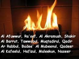 download mp3 asmaul husna youtube 99 names of allah with lyrics asma ul husna youtube